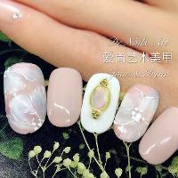 De Nails Art  爱尚艺术美甲
